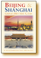 Book Cover of Beijing and Shanghai -