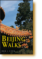Book Cover of Beijing Walks - 978-962-217-762-8
