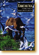 Book Cover of Kamchatka - 978-962-217-780-2