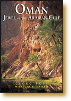 Book Cover of Oman - 978-962-217-813-7