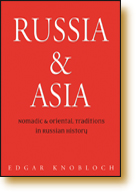 Book Cover of Russia and Asia - 978-962-217-785-7