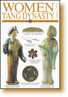 Book Cover of Women of the Tang Dynasty - 978-962-217-644-7