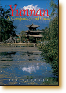 Book Cover of Yunnan - 978-962-217-775-8
