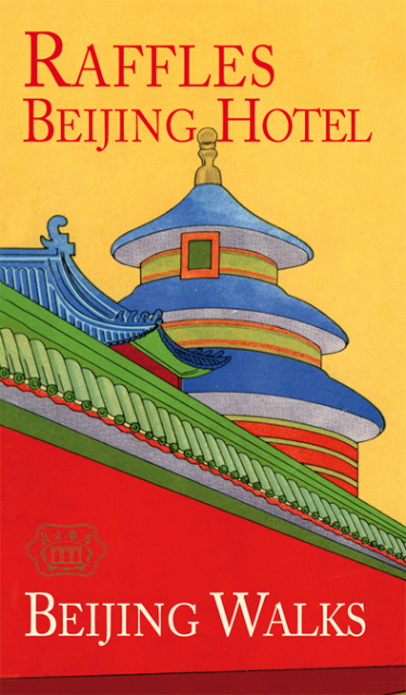 Cover of the Raffles-branded Beijing Walks Guide